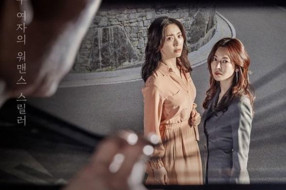 Download Drama Korea Secret Mother Sub Indo Batch