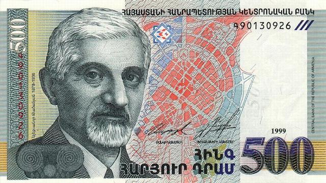 USD11.600 millones salieron de Armenia a países extranjeros