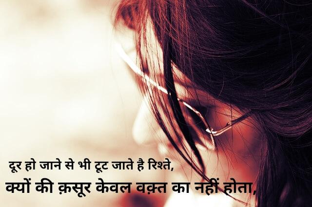Zindagi Shayari in Hindi For Kewal Waqt Nahi Hota