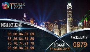 Prediksi Angka Togel Hongkong Minggu 12 Agustus 2018