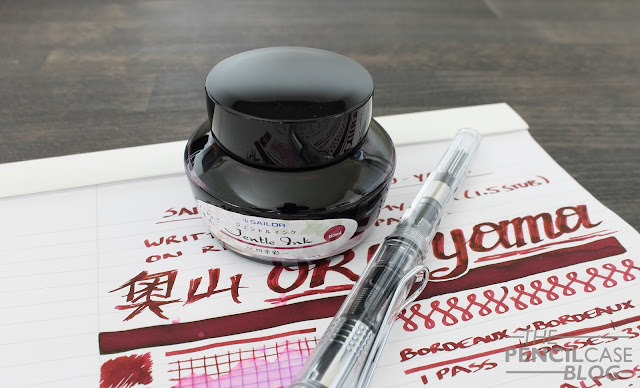 Sailor Jentle Oku-Yama ink review