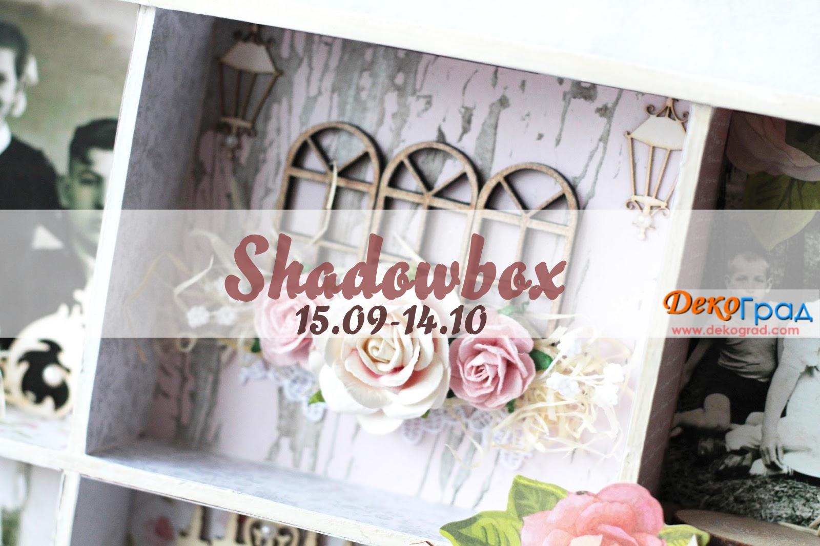 Декоративная кухня. Shadowbox