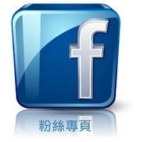 https://www.facebook.com/pages/%E4%BA%BA%E6%B0%91%E5%85%AC%E6%94%9D/120500554719884