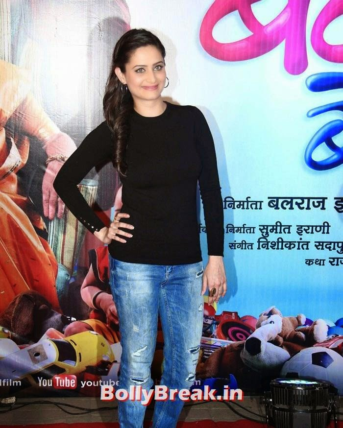 Shweta Kumar, 'Bol Baby Bol' Marathi Movie Grand Premiere Photo Gallery