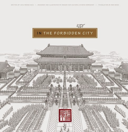 in the forbidden city cover