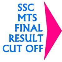 SSC-MTS-2017-final-cut-off-marks-final-result