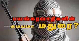 Sathiyam Sathiyame 07-12-2016 Sathiyam Tv