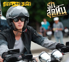 Sinopsis Lengkap Film Thailand Teenage Love END