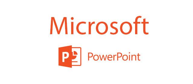 برنامج مايكروسوفت باوربوينت 2017