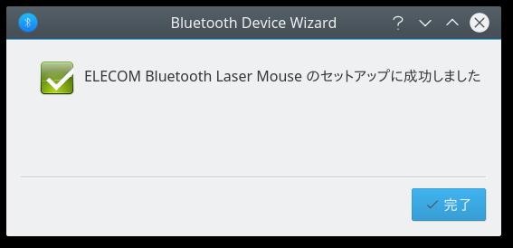 エレコムのBluetoothレーザーマウス(M-BT4BLWH)のペアリングが成功