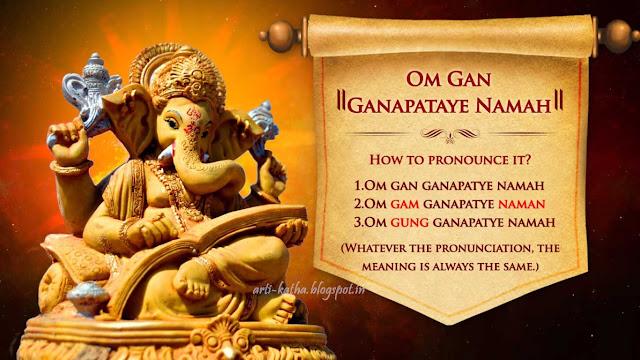 ganesh_chaturthi_om_gan_ganpataye_namah