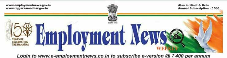 Employment News in Hindi and English Pdf Download