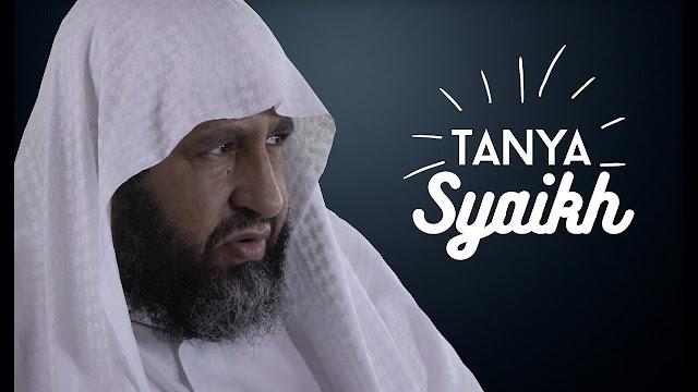 Syaikh Prof. Dr. Ibrahim Ar-Ruhaily