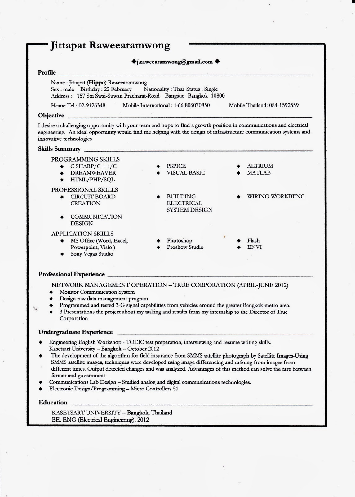 Teacher Resume Examples 2013 English For Careers And Engineering Resume Sample