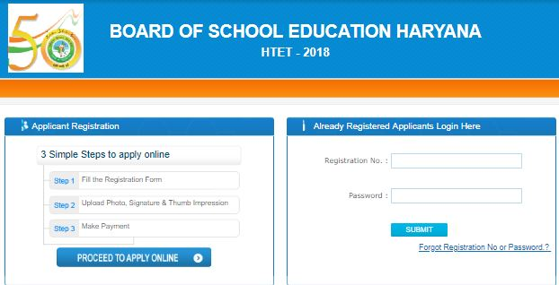 image : Procedure to Apply Online for HTET JAN 2019 @ TeachMatters