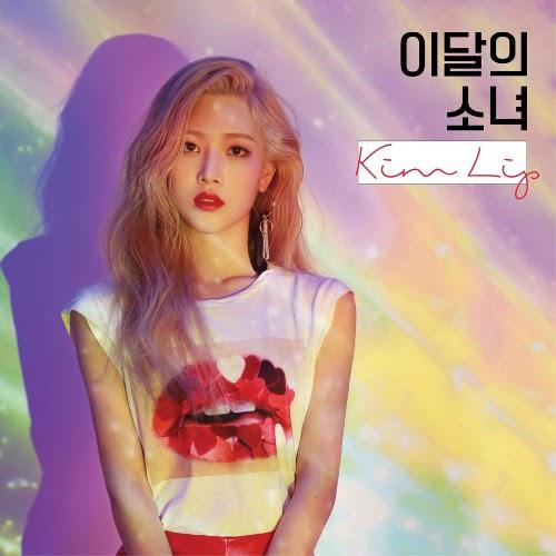 LOONA - Kim Lip [FLAC   MP3 320 / WEB]
