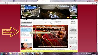 Ingressos para Machu Picchu e Montanhas - 3. Selecionar Huaynapicchu 2G