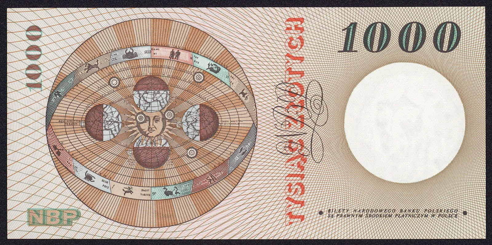 1000 Polish Zloty banknote 1965 Copernican heliocentric system