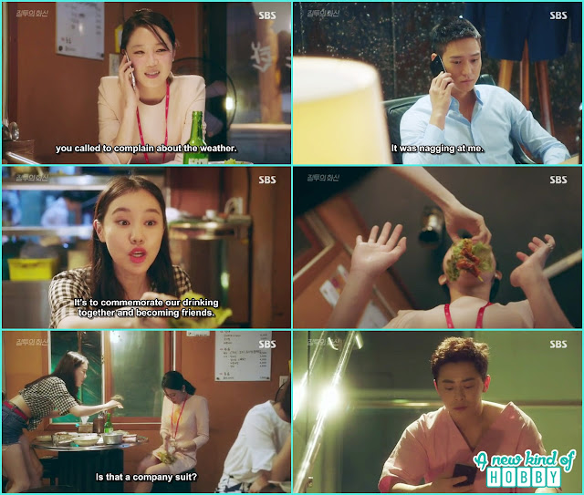 na ri collague made a plan to ruin Na ri weather forecast  - Jealousy Incarnate - Episode 2 Review