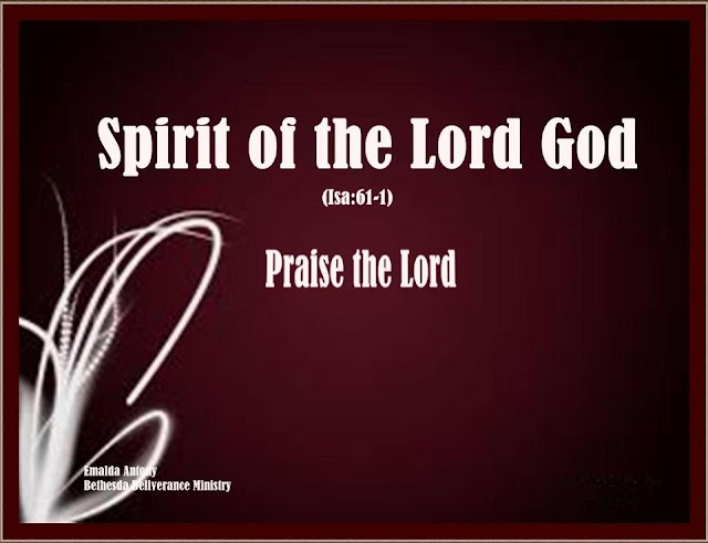 Spirit of the Lord God Wallpaper