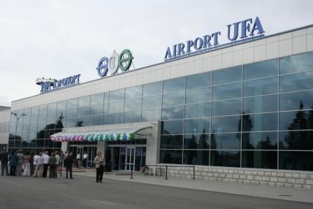 Из-за плохой погоды в Уфе не смог приземлиться самолет с детьми
