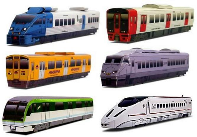 PAPERMAU: Easy-To-Build Japanese Trains Papercraft
