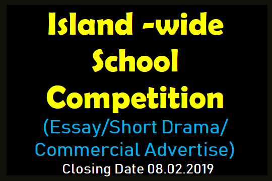 Essay On Business Island Wide School Competition Essayshort Dramacommercial Advertise The Newspaper Essay also Apa Format Essay Example Paper Island Wide School Competition Essayshort Dramacommercial  Essay On Global Warming In English