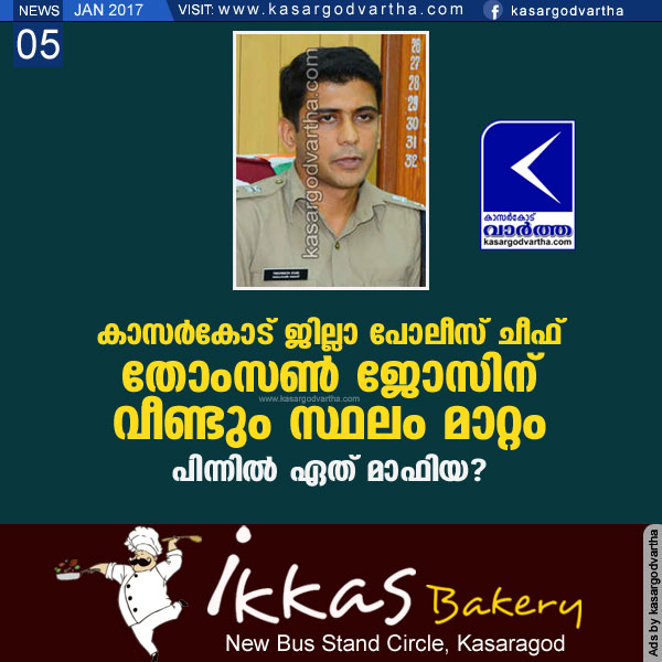Kasaragod, Kerala, sand mafia, Police, Thomson Jose, Kasaragod Police chief, Kasaragod Police chief Thomson Jose Transferred.