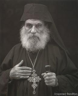 Αγιορείτης Γέροντας π. Γαβριήλ Διονυσιάτης
