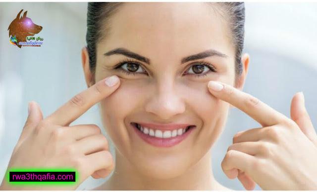 وصفة للتخلص من الأكياس والانتفاخات تحت العين تحت العين وصفة طبيعية وسهلة جدا