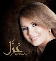Ghazal | मैं अपने साथ ग़ज़ल की किताब रखता हूँ