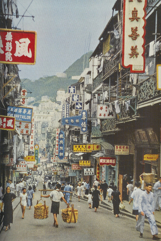 old hong kong in color photos from 19531985 vintage