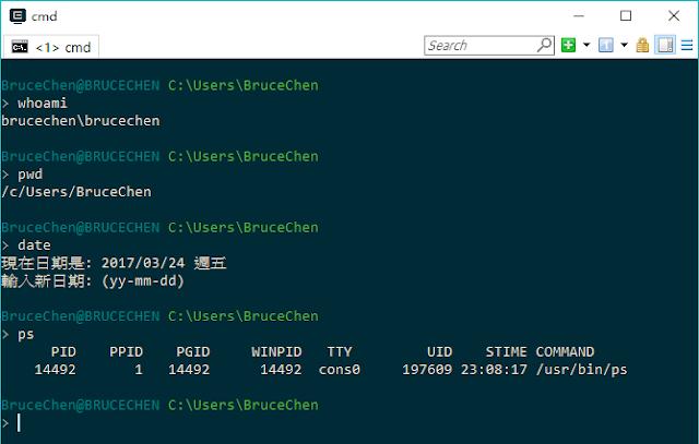 cmd.exe - bash指令測試