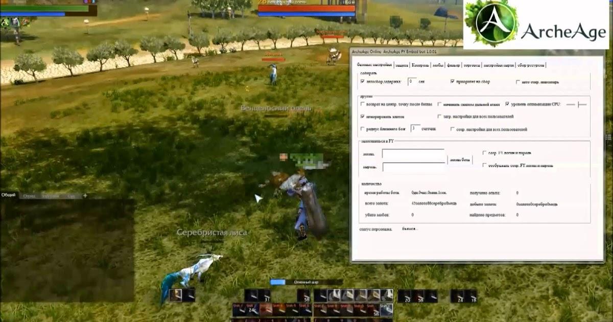 Farming bot archeage