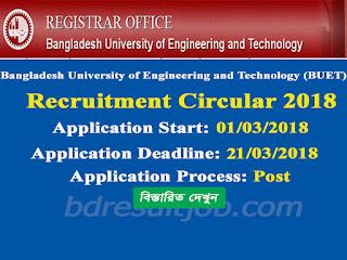 BUET Job Circular 2018