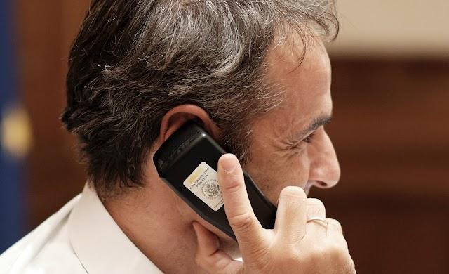 Η πρεσβεία των ΗΠΑ έβαλε τηλέφωνο ασφαλείας στο Μαξίμου για την επικοινωνία Μητσοτάκη-Τραμπ (ΦΩΤΟ)