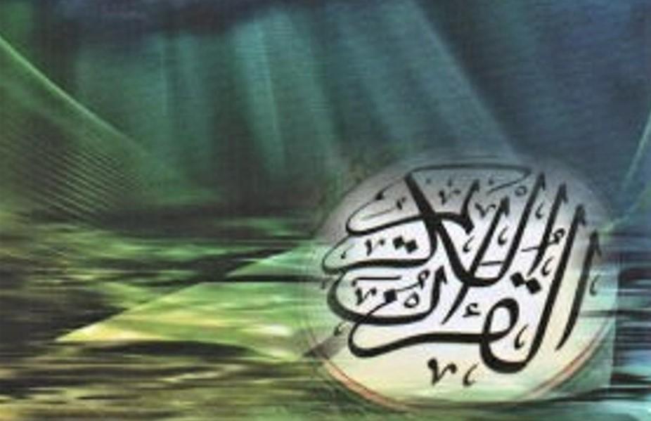 Syarat-syarat Menghapal al-Quran