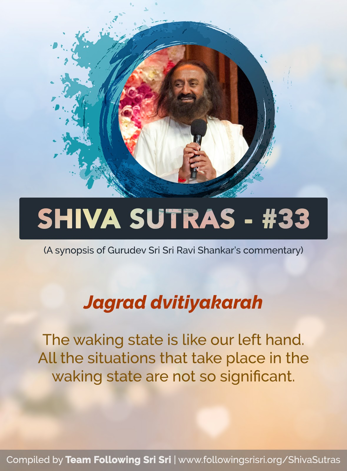 Shiva Sutras - Sutra 33