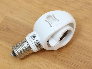 斜め付けダウンライト用「ムサシ RITEX 【E17 LED電球専用】 可変式ソケット 屋内用 DS17-10」