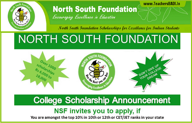 NSF,North South Foundation Scholarships for Excellence,Indian Students 2016