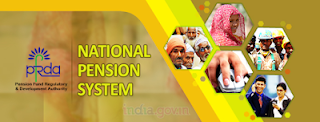 What is NPS (National Pension System) | NPS Scheme