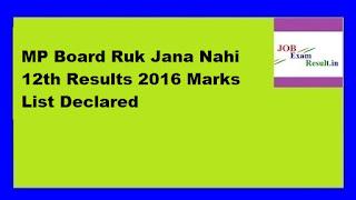 MP Board Ruk Jana Nahi 12th Results 2016 Marks List Declared
