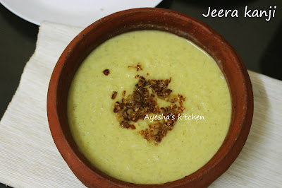 jeera gruel porridge malabar recipes ramadan recipes