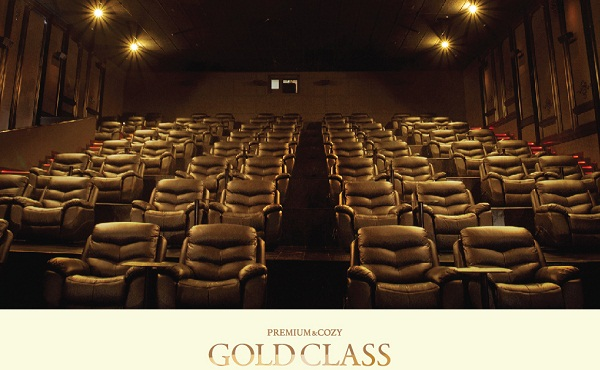 CGV Blitz Gold Class