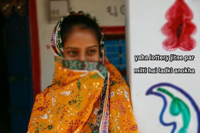 Yaha Lottery Jitne Par Milti Hai Ladki Anokha Gaanv