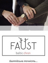 Faust watches
