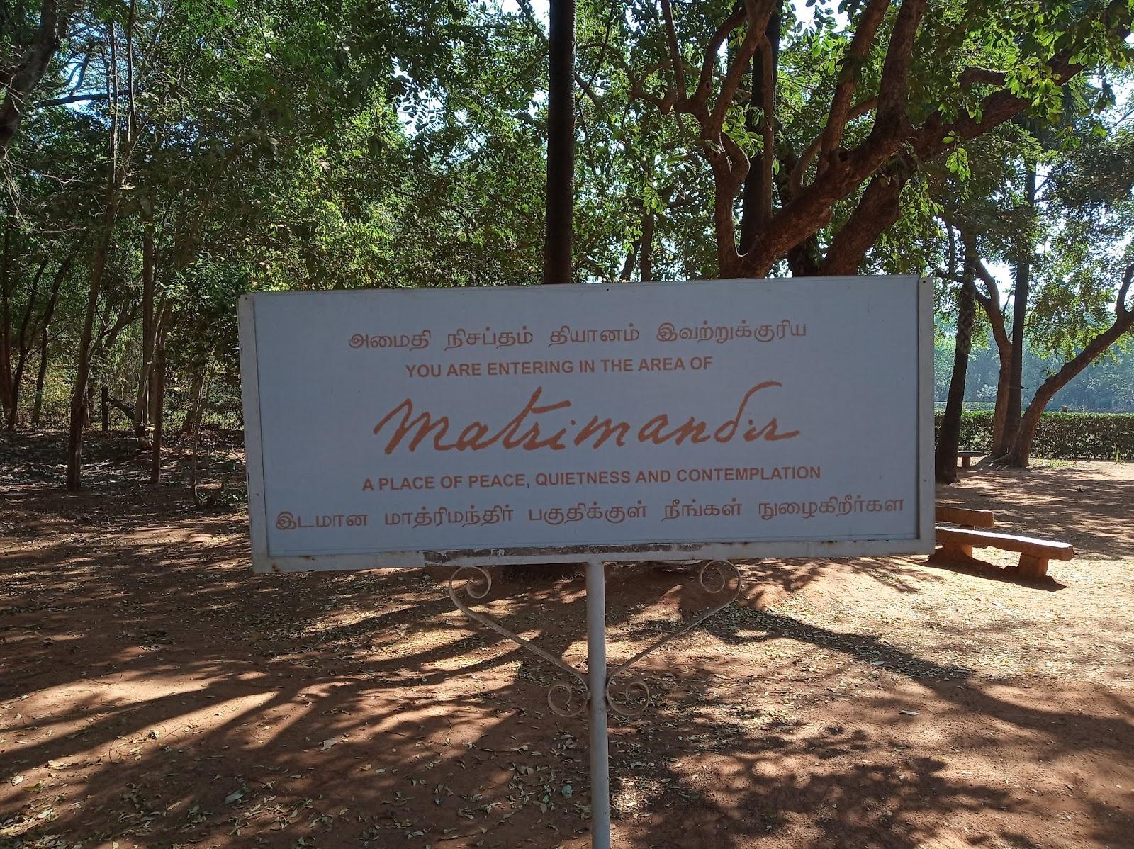 Matrimandir Aurovilla India | Ummi Goes Where?