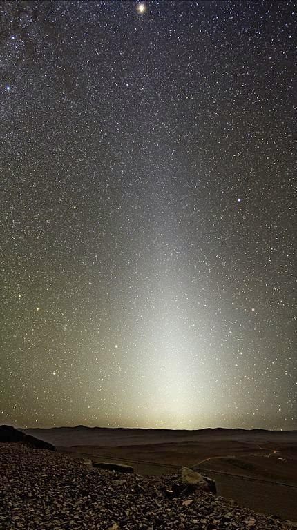 אור הזודיאק