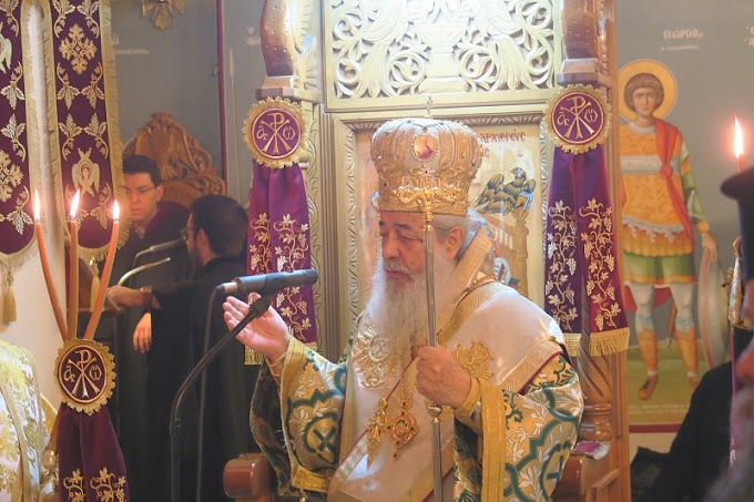 Η Ιερά Μητρόπολη Φθιώτιδος αγκαλιάζει τα ορφανά και απροστάτευτα παιδιά
