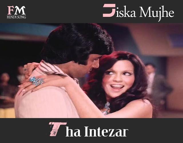 Jiska-Mujhe-Tha-Intezar-Don-(1978)